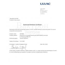 Представительство Ulvac