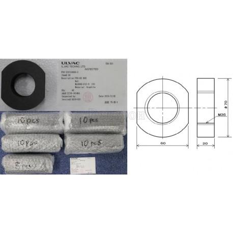 FHV-60 GHS Nut / Гайка нагревателя для печи FHV-60 GHS