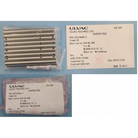 FHV-60 GHS Pin Mo / Штифт из молибдена для печи FHV-60 GHS