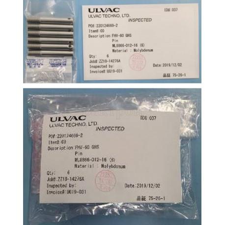 FHV-60 GHS Pin 40 mm Mo / Штифт 40 мм из молибдена для печи FHV-60 GHS