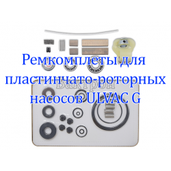 A48100500000 Rebuid Kit for G-20DA