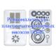 Ремкомплект для ULVAC GHD-031
