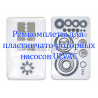 Ремкомплект для ULVAC GCD-050XA