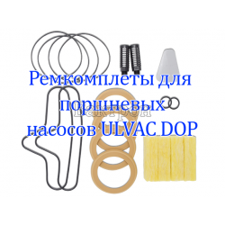 DOP-420S/420SA