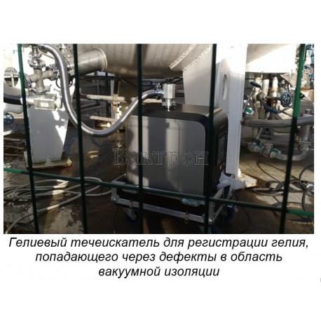 Система РМКГ-КРИО для вакуумирования и контроля герметичности криогенных резервуаров