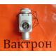 Клапан вакуумный KF-25 ручной алюминиевый